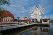 foto of shiva  - This is the statue of shiva on Samui island in Thailand - JPG