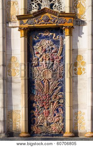 Bas-relief  The Building With Elements Majolica