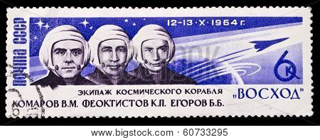Ussr Stamp, First Three-manned Space Flight