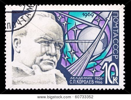 Ussr Stamp, Sculptural Portrait Of S. P. Korolev