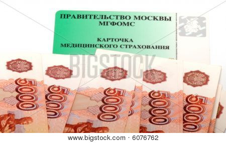 Plastic Card And Roubles.