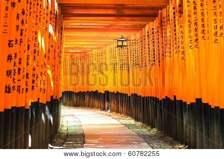 Fushimi Inari Taisha Shinto Shrine. Fushimi Ku, Kyoto, Japan.