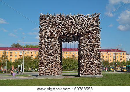 Perm, Russia - May 23, 2013: Large Russian Letter P Made Of Logs - Perm City Logo.