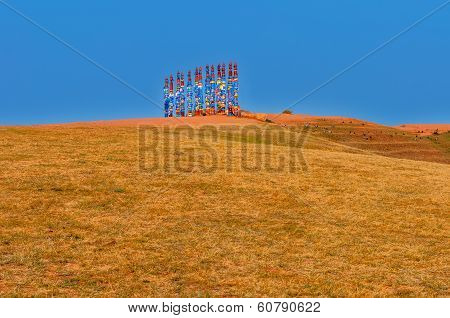Buryat Pillars