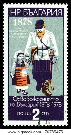 Vintage Postage Stamp.  Old Soldier With Grandchild.