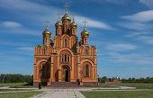 image of siberia  - Orthodox church exterior in Achairsky Holy Cross Monastery Omsk Siberia - JPG