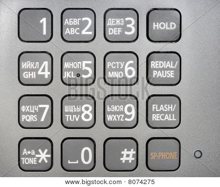 Metallic Phone Keypad
