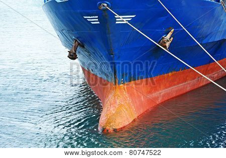 A bow of bulk cargo ship