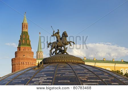 Moscow, Fontan World Clock