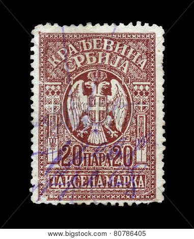 Serbia 1909 Coat of Arms revenue stamp