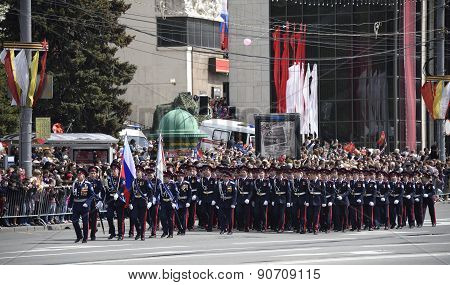 Parade In Honor Of The 70Th Anniversary Of The Victory