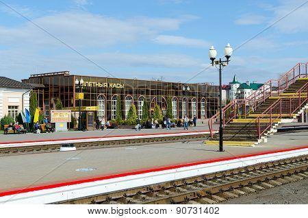 Platforms Railway Station In Mogilev, Belarus