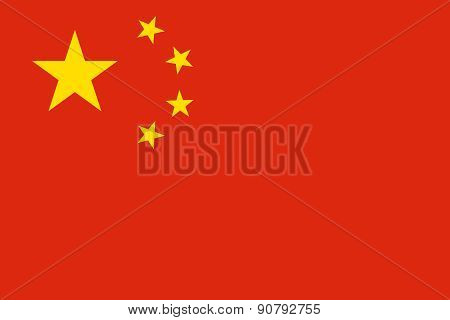 Flag Of The People's Republic Of China Horizontal