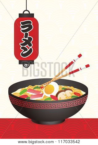 Vector Vertical Print Japanese Noodle Soup Background Theme