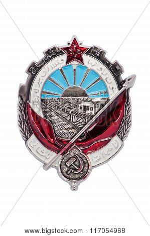 Badge Of The Order Of The Red Banner Of Labour Of The Turkmen Ssr