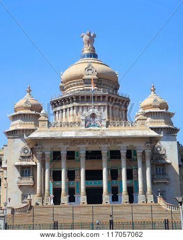 Vidhana soudha ,Karnatak state legislative building in Bangalore, India