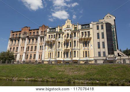 Building Inprombank. Quay Kharkiv