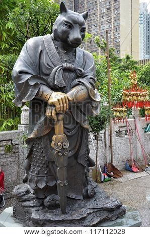 Hong Kong, China - June 25, 2014: Chinese Zodiac Bronze Dog Stature At Sik Sik Yuen Wong Tai Sin Tem