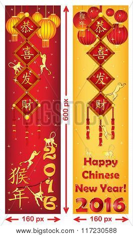 Set of web banners for Chinese New Year of the Monkey