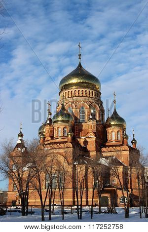 The Cathedral Of The Kazan Icon Of The Mother Of God
