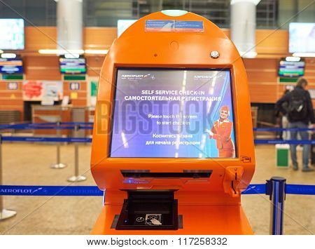 MOSCOW, RUSSIA - AUGUST 19, 2015: self check-in kiosk at Sheremetyevo Airport. Sheremetyevo International Airport is an international airport located in Khimki, Moscow Oblast, Russia.