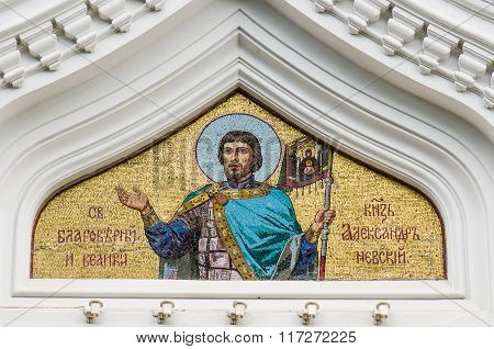 Mosaic on Alexander Nevsky Cathedral in Tallinn