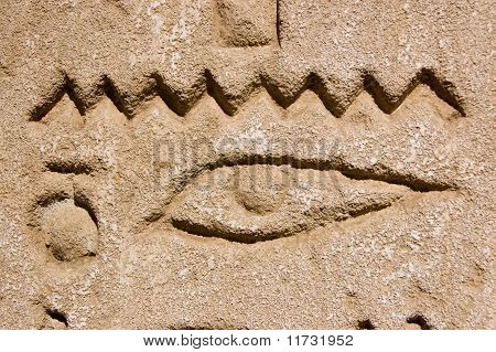Ancient Egyptian Eye hieroglyphic carving