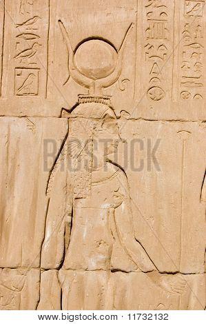 Hathor Carving