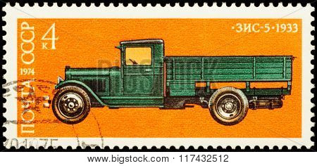 Old Russian Lorry Zis-5 (1933) On Postage Stamp
