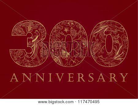 300 anniversary vintage golden numbers.