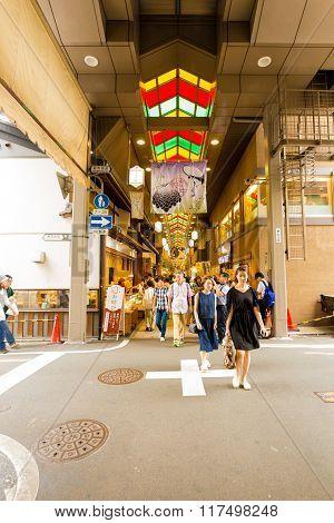 Nishiki Food Market Intersection Street Outside