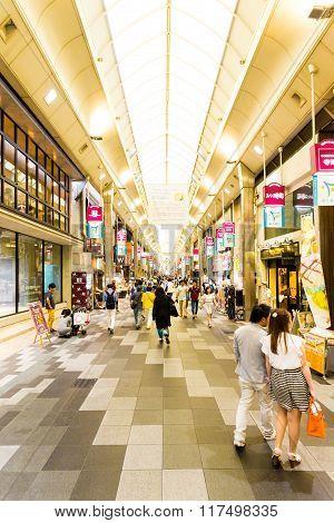 Shinkyogoku Indoor Shopping Mall Hallway Kyoto