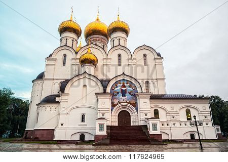 The Uspensky Cathedral in Yaroslavl, Russia in summer