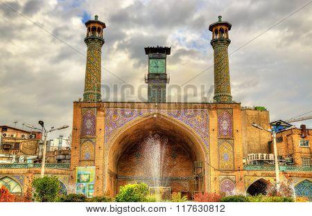 Imam Khomeini Mosque In Tehran - Iran
