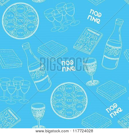 Passover Seamless Pattern Background.