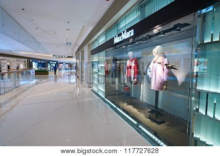 HONG KONG - JANUARY 26, 2016: shopwindow of Max Mara store. Max Mara is a luxury Italian fashion house belonging to the group of companies under the Max Mara Fashion Group holding.