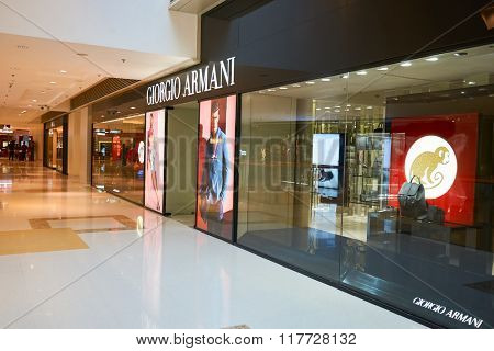 HONG KONG - JANUARY 26, 2016: Giorgio Armani store at Elements Shopping Mall. Elements is a large shopping mall located on 1 Austin Road West, Tsim Sha Tsui, Kowloon, Hong Kong