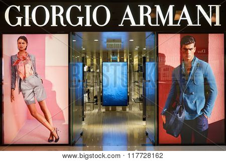 HONG KONG - JANUARY 26, 2016: Giorgio Armani store at Elements Shopping Mall. Elements is a large shopping mall located on 1 Austin Road West, Tsim Sha Tsui, Kowloon, Hong Kong