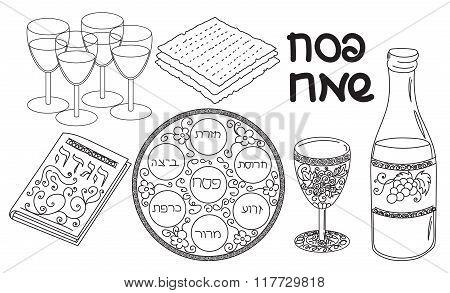 Jewish Holiday Passover Symbols