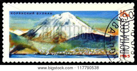 Postage  Stamp. Koryak Volcano.