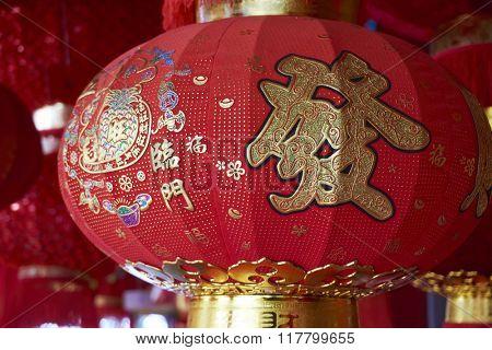 Kuala Lumpur Malaysia Jan 13th 2016,store selling red lantern for chinese new year decoration