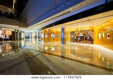 HONG KONG - JANUARY 27, 2016: Louis Vuitton store at Elements Shopping Mall. Elements is a large shopping mall located on 1 Austin Road West, Tsim Sha Tsui, Kowloon, Hong Kong