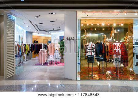 HONG KONG - JANUARY 27, 2016: inside of Elements Shopping Mall. Elements is a large shopping mall located on 1 Austin Road West, Tsim Sha Tsui, Kowloon, Hong Kong