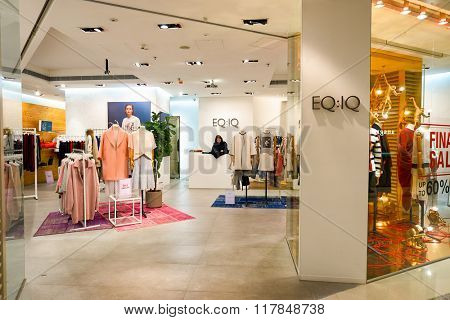 HONG KONG - JANUARY 27, 2016: interior of the store at Elements Shopping Mall. Elements is a large shopping mall located on 1 Austin Road West, Tsim Sha Tsui, Kowloon, Hong Kong