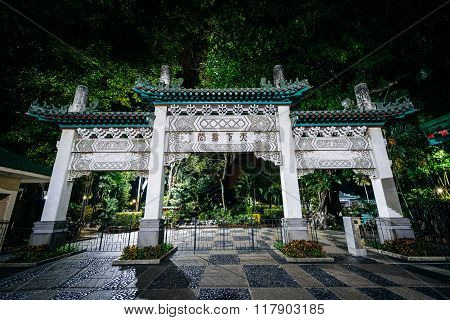 Entrance Arch To The Chinese Garden At Rizal Park At Night, In Ermita, Manila, The Philippines.