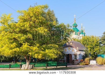 View Of The Chapel And St. Andrew's Church. Kiev, Ukraine