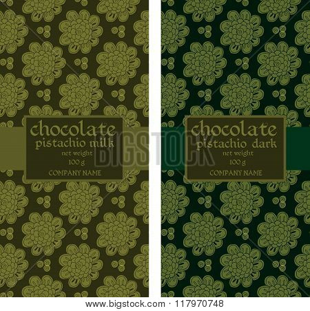 Collection Of Seamless Patterns For Chocolate And Cocoa Packaging. Beautiful Ornament With Flowers