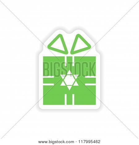 paper sticker on white background Hanukkah gift