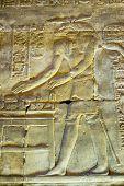 Постер, плакат: Древний египетский Бог Хнум Эдфу