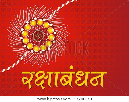 swastika pattern background with isolated rakhi